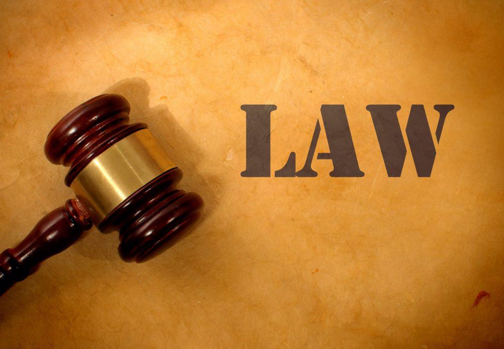 Какие есть административном правонарушении